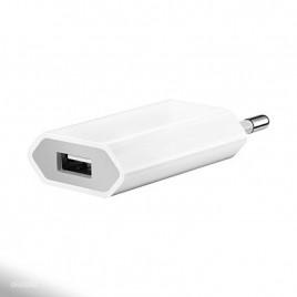 Adapeter USB 220 V
